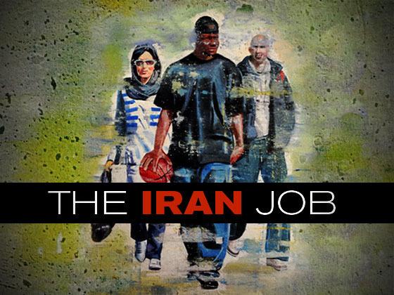 iran job2